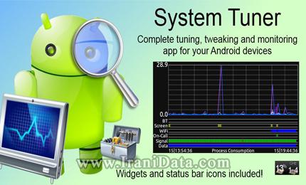 دانلود System Tuner