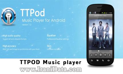 دانلود TTPOD Music player v9.0.1 پلیر صوتی برای اندروید