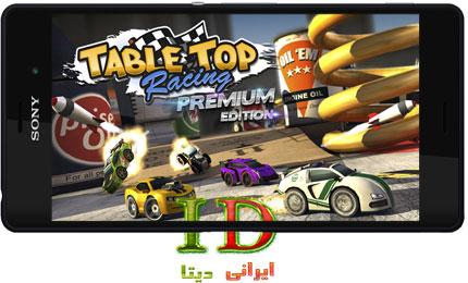 دانلود Table Top Racing Premium v1.0.41 – بازی جنگ ماشین ها اندروید