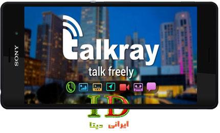 Talkray