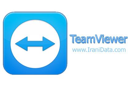 دانلود TeamViewer 9.0.29480 – نرم افزار اتصال کامپیوترها از طریق اینترنت