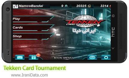 دانلود Tekken Card Tournament – بازی تیکن برای اندروید