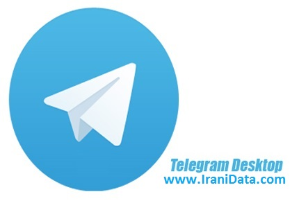 دانلود  Telegram Desktop 1.2.1 Final – نرم افزار تلگرام برای کامپیوتر
