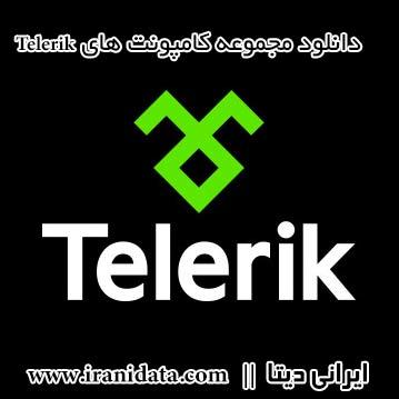 دانلود مجموعه کامپونت های Telerik 2014