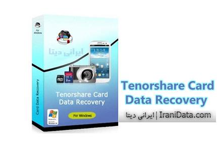 دانلود Tenorshare Card Data Recovery v4.5.0.0 – نرم افزار بازیابی اطلاعات کارت حافظه