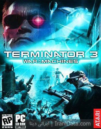 دانلود بازی Terminator 3 War of the Machines – نابودگر ۳ جنگ ماشینها