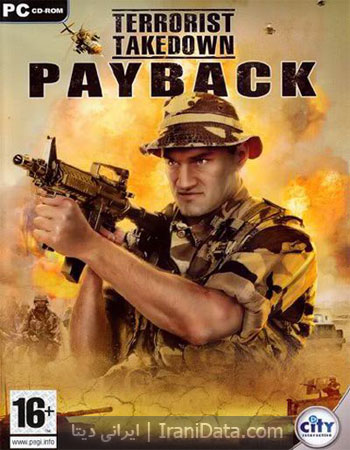 Terrorist Takedown Payback