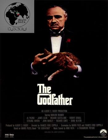 دانلود فیلم پدرخوانده ۱ دوبله فارسی – The Godfather 1 با کیفیت بالا