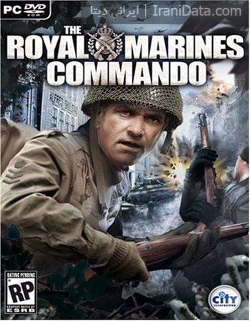 دانلود بازی The Royal Marines Commando برای PC