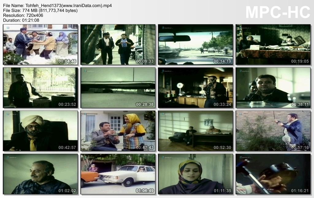 دانلود رایگان فیلم تحفه هند 1373 با کیفیت بالا و لینک مستقیم