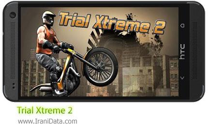 دانلود بازی Trial Xtreme 2 برای اندروید – بازی موتوسواری تریل