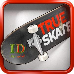 دانلود True Skate + MOD v1.3.26.1 – بازی اسکیت برای اندروید