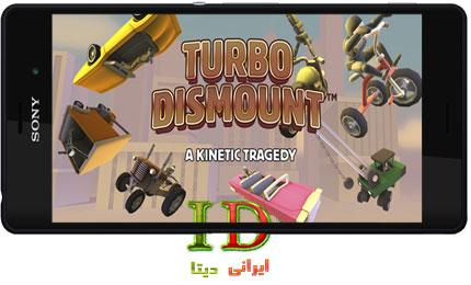 دانلود Turbo Dismount v1.20.0 +MOD – بازی شبیه سازی تصادف اندروید