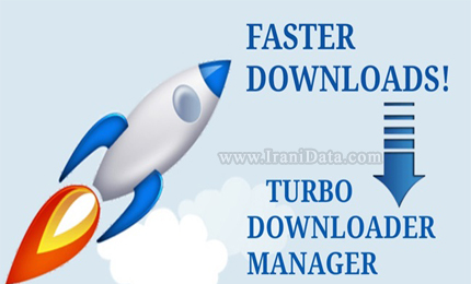 دانلود Turbo Download Manager