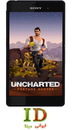 دانلود بازی پازل UNCHARTED: Fortune Hunter v1.0.10 + MOD اندروید