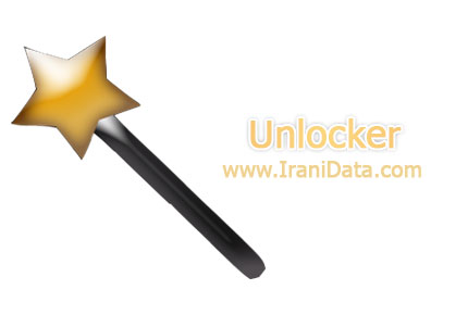 دانلود Unlocker 1.9.2 – حذف فایل های غیرقابل حذف