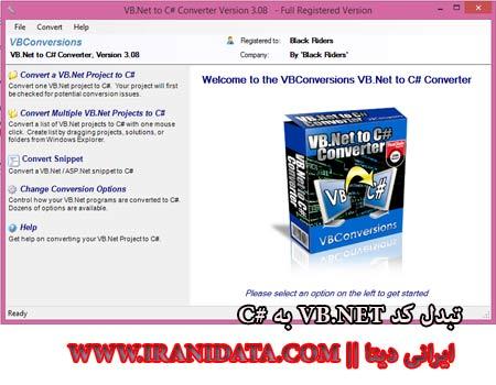 دانلود نرم افزار VB.Net to C# Converter 3.08 – برنامه تبدیل کد VB.NET به C#