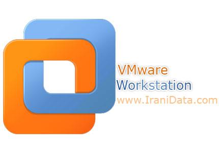 دانلود VMware Workstation Pro 12.0.0 – نرم افزار نصب چند سیستم عامل مجازی
