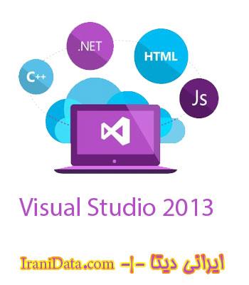 دانلود نرم افزار Visual Studio Ultimate 2013 Update 3 – ویژوال استودیو 2013