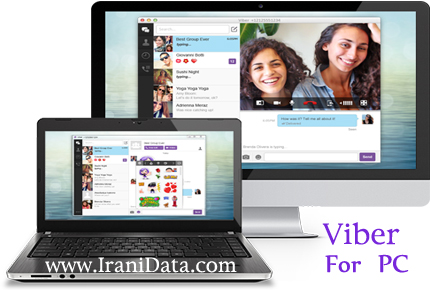 دانلود Viber v5.2.0.2529 for windows – نرم افزار وایبر برای کامپیوتر