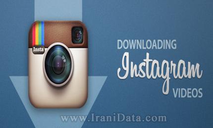 دانلود Video Downloader for Instagram