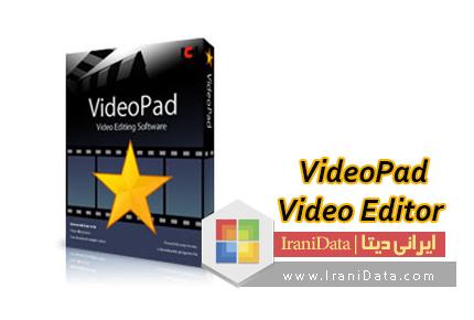 دانلود VideoPad Video Editor Professional 4.22 – نرم افزار ویرایش فایل های تصویری