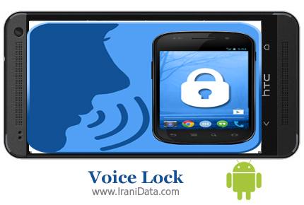 دانلود Voice Lock – نرم افزار قفل گوشی با صدا برای اندروید