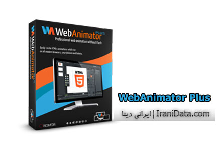 دانلود WebAnimator Plus 2.2.0 – نرم افزار طراحی انیمیشن برای وب سایت