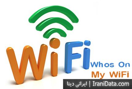 دانلود  Whos On My WiFi 3.0.3 – نرم افزار نظارت بر شبکه Wifi