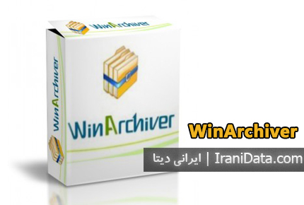 دانلود WinArchiver v3.9 X86/X64 – نرم افزار فشرده سازی فایل ها