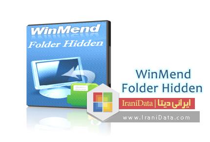 دانلود WinMend Folder Hidden 1.6.4 – نرم افزار پنهان سازی فایل ها