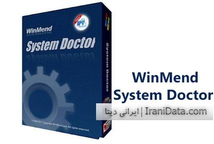 دانلود WinMend System Doctor 1.7.2 – نرم فزار افزایش امنیت ویندوز