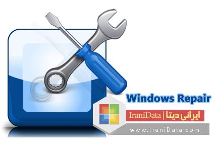دانلود Windows Repair 3.6.4 – نرم افزار تعمیر سیستم عامل ویندوز