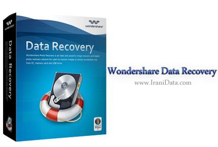 دانلود Wondershare Data Recovery 5.0.0.5 – نرم افزار ریکاوری اطلاعات