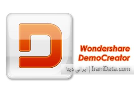 دانلود Wondershare DemoCreator 3.6.0.48 – نرم افزار ساخت فیلم اموزشی