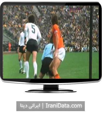 دانلود کلیپی جالب از فرانس بکن باور اسطوره فوتبال آلمان