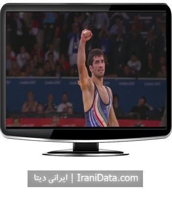 دانلود کشتی امید نوروزی در فینال وزن 60 کیلوگرم المپیک 2012 لندن