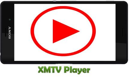 دانلود برنامه XMTV Player برای اندروید - پلیر قدرتمند