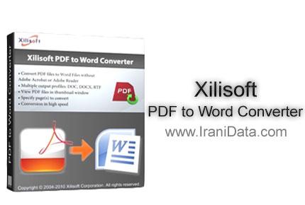 دانلود Xilisoft PDF to Word Converter 1.0.2.20120228 – نرم افزار تبدیل فایل های PDF به Word