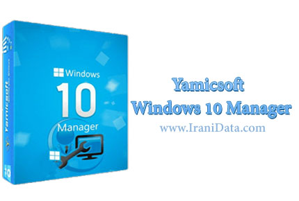 دانلود Yamicsoft Windows 10 Manager v1.0.0 – نرم افزار مدیریت ویندوز 10
