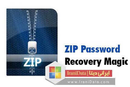دانلود Zip Password Recovery v6.1.1.252 – نرم افزار بازیابی پسورد فایل های زیپ