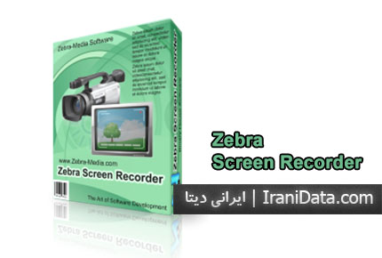 Zebra Screen Recorder