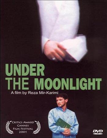 زیر نور ماه