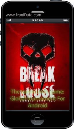 دانلود بازی Break loose: Zombie survival برای اندروید