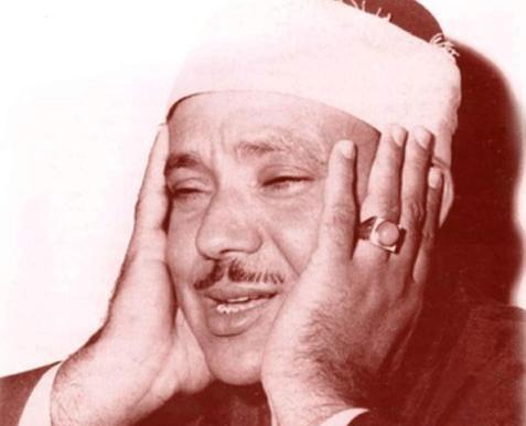 دانلود تلاوت دلنشین سوره مریم با صدای استاد عبدالباسط