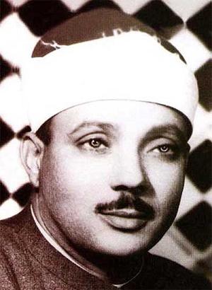 زندگی نامه استاد عبدالباسط محمد عبدالصمد