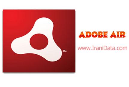 دانلود Adobe Air 14.0.0.110 + SDK – اجرای نرم افزار ساخته شده با Adobe AIR