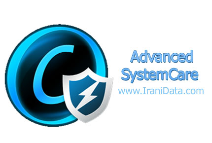دانلود Advanced SystemCare Pro 7.3.0.457 Final – نرم افزار بهینه ساز قدرتمند