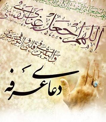 دانلود نوای دعای امام حسین در روز عرفه از استاد موسوی قهار
