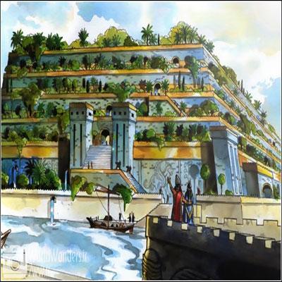 باغ های معلق بابل (یکی از عجایب هفتگانه دنیا)